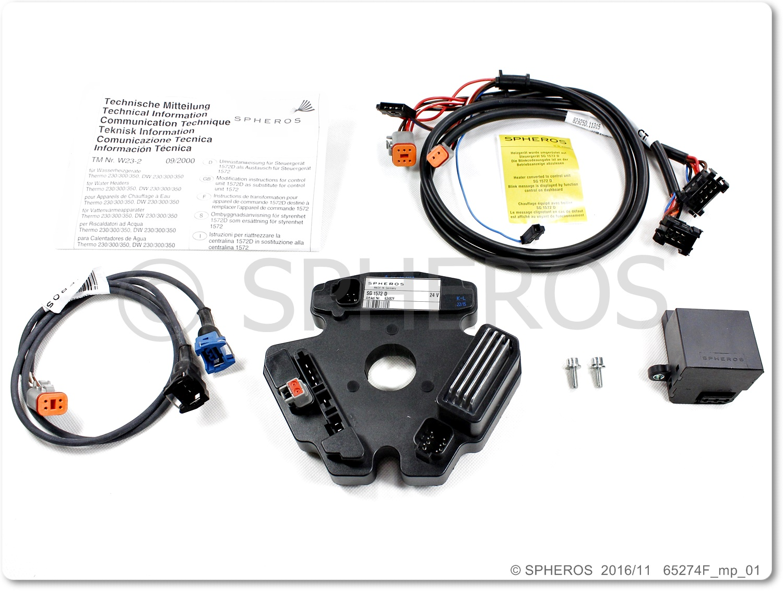 Ηλεκτρονική πλακέτα SG1572D 24V